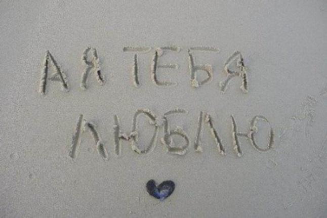 Красивые слова любви в прозе девушке