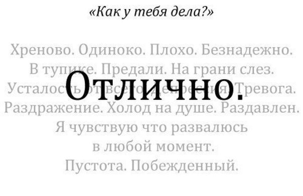 http://gopsy.ru/wp-content/uploads/2014/08/c560314c92c3.jpg