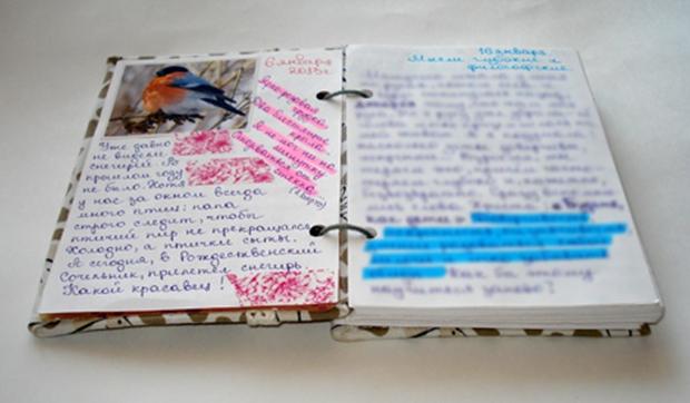 Ежедневники для девочек своими руками